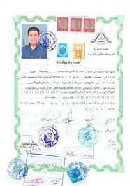 الأستاد خالد سمير يحصل على شهادة الماجستير في الفقه الإسلامي من جامعة ام درمان بدرجة ممتاز